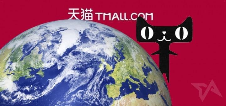 Tmall-International-for-global-merchants